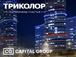 ЖК «Триколор» на проспекте Мира Дома сданы